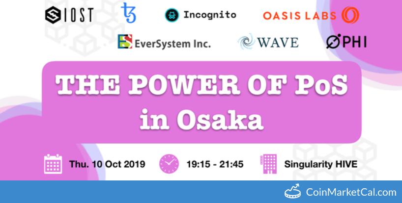POS Meetup- Osaka image